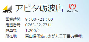 20141003