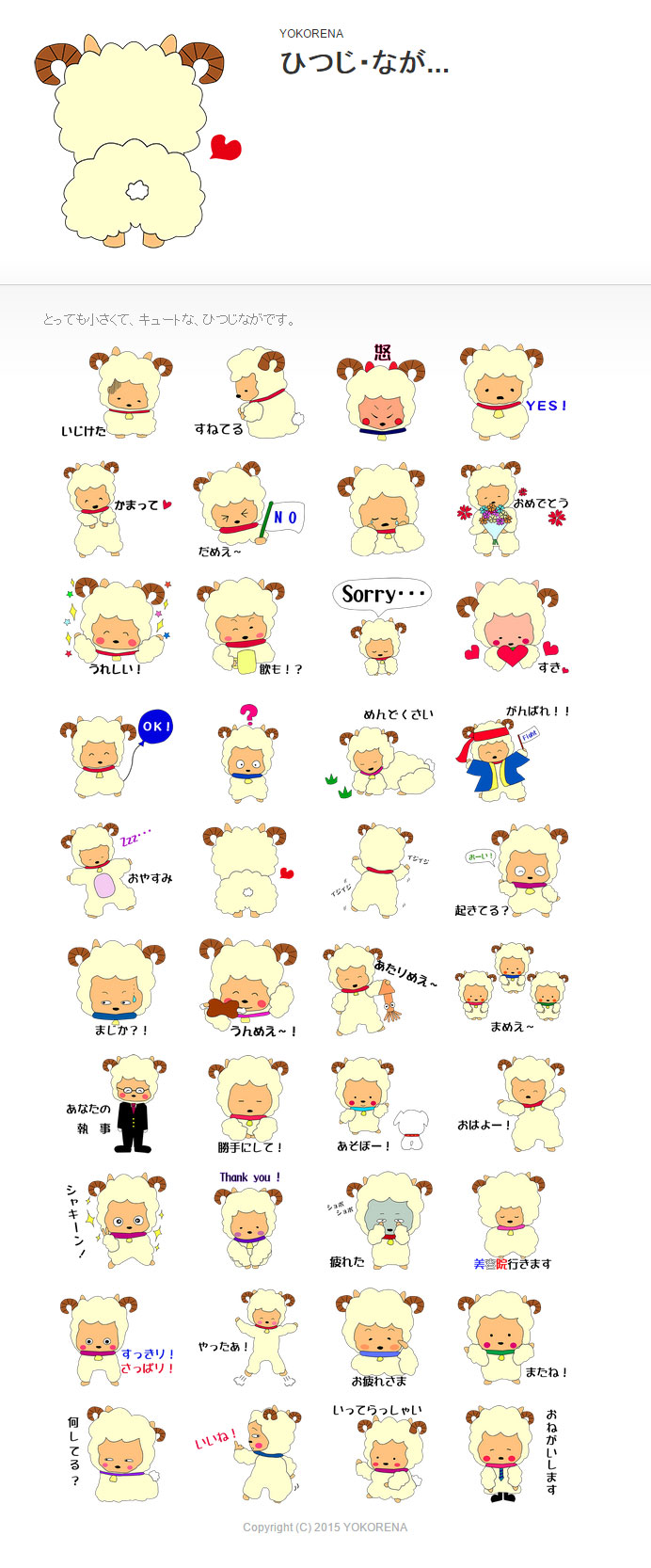 sheep00
