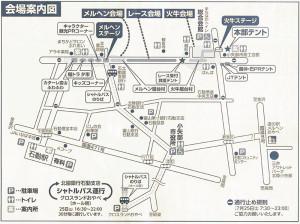 20150724火牛祭り