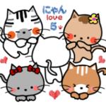LINE スタンプ第42弾「LOVE・なかよしこねこ☆にゃん love 5☆」 絶賛・好評につき発売!!