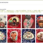 4/17(火) Moving Stones 石動信用金庫・本店にて展示