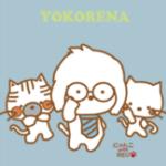 LINE 着せかえ 第9弾「YOKORENA」 絶賛・好評・発売!!