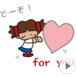 LINE スタンプ第51弾「気持ちです!YOKORENAオリジナルキャラ集合」 絶賛・好評につき発売中!!