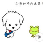 LINE スタンプ第52弾「ダジャレでワンワン小犬の動くスタンプ」 絶賛・好評につき発売中!!