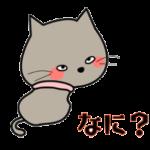 LINE スタンプ第56弾「かわいい犬猫☆わんにゃんスタンプ☆」 絶賛・好評につき発売中!! クリエイティブ事業部