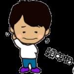 LINE スタンプ第60弾記念版「やんちゃな男の子NO.3☆動くスタンプ」 絶賛・好評につき発売中!! クリエイティブ事業部