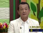 『KIROKU』となみ衛星通信テレビ