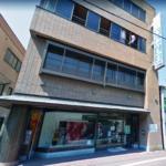 """<span class=""""title"""">2/1(月)石動駅前事務所移転のお知らせ</span>"""